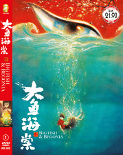 DVD ANIME Big Fish & Begonia The Movie English Subs All Region + FREE ANIME