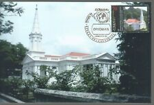ARMENIA ARMENIAN CHURCH SINGAPORE 1999 MAXIMUM MAXICARD R2021276