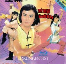 Tuý Quyền Vương Vô Kỵ 1984 HD  - Phim Bo Hong Kong - (Blu-ray) - USLT