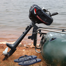 3.5HP 2-Stroke Outboard Motor Boat Engine Updated With Water Cooling System Int