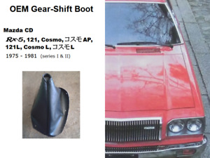 OEM Gear-Shift Boot (Mazda Rx-5 / Rx5 / 121 / 121L / CD Cosmo)