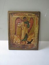 VTG Archangel Michael Russian Orthodox Icon reproduction on wood rare