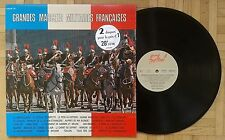 U542 GRANDES MARCHES MILITAIRE FRANCAISES FRENCH MILITARY MUSIC 2 x LP RARE