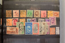 Lot Stamps Egypt Used (F111106)