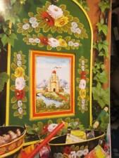 Folk Art & Decorative Painting 1999 Annual-V5#4-Castle/Possums/Blue Wren/Pansies