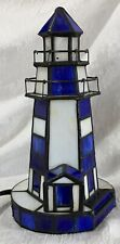 Vintage Stained Glass Tiffany Style Lighthouse Accent Light Nightlight Lamp