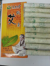 1 box Pure Moxa Roll Sticks for Moxibustion 18x200mm 10/box  UK SELLER