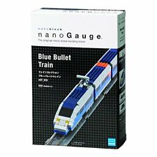 Nanoblock Bullet Train Building Blocks Kit (330 Piece)  Blue