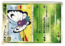 POKEMON JAPANESE CARD CARTE RARE N°  DPBP#012 PAPILUSION BUTTERFREE 1ed