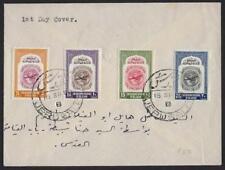 JORDAN PALESTINE 1950 AIR MAIL SET OF 4 FDC JERUSALEM B CANCEL 16 SEP 1950