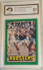 Arthur Beetson Single Modern (1970-Now) NRL & Rugby League Trading Cards