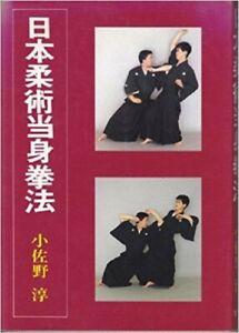 Nihon Jujutsu Atemi Kempo Asayama Ichiden Shibukawa Tenjinshinyo Martial Arts