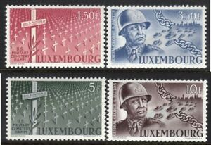 Luxembourg Scott # 242-45 VF Unused 1947 General George S Patton Memorial