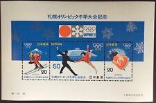 Japan 1972 Winter Olympics Minisheet MNH