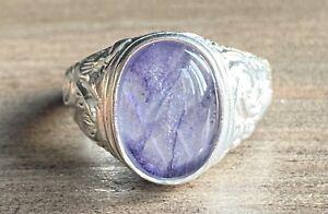Rare Derbyshire Blue John Silver Gents Patterned Signet Ring Size U J2569