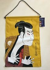 Japanese Yellow UKIYOE Man Noren Curtain Tapestry for Store Business Home Decor