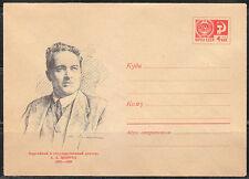 Russia 1969 mint stationery cover #6768 bolshevik Alexander Tsiurupa