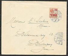 Netherlands Indies covers 1925  cover Tenggabong over Samarinda to Buitenzorg