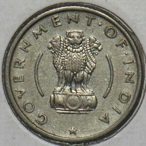 India Republic 1955 1/4 Rupee Lion animal 903488 combine shipping