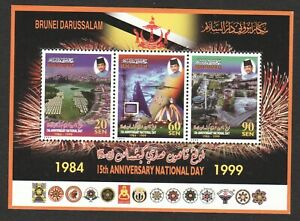 BRUNEI DARUSSALAM 1999 15TH ANNIV. NATIONAL DAY SOUVENIR SHEET OF 3 STAMPS MINT