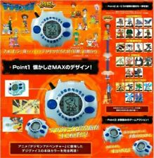 Digital Monster Digivice Ver. Complete Digimon Adventure Premium Bandai