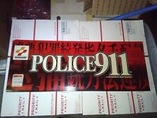 police 911 arcade marquee