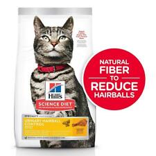 New listing Hill's Science Diet Dry Cat Food, Adult, Urinary & Hairball Control, 3.5 lb