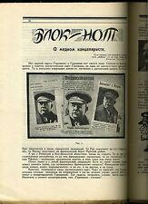 1923 Russe d'avant-garde Russische Russian Avant Garde Journal Journalist