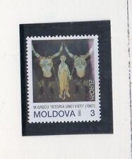 Moldavia Europa Variedades y Errores Valor del año 1993 (DR-697)