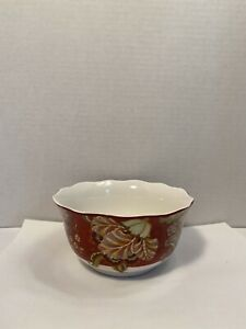 222 Fifth Gabrielle Red 1 Soup Cereal Bowl Red Paisley Floral NWOT