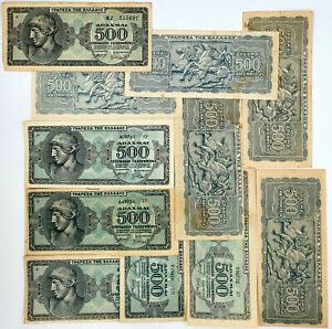 Lot of 12 500 Million Drachmai 1944 Occupational Banknotes Collection Auction 1$