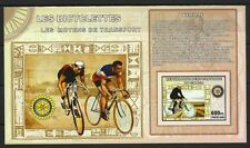 CONGO DEMOCRATIQUE SPORT CYCLISME ROTARY CLUB NON DENTELE IMPERF ESSAY ** 2006
