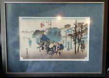 Japanese Woodblock Print by Ando Hiroshige, 1797-1858
