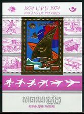 Cambodge Cambodia UPU 1974 Bateau Boat Space Gold Foil Or MI 443 A Bloc 126 A