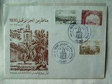 Vintage old First day 1er jour cover stamps letter envelope 1984 Alger Algeria