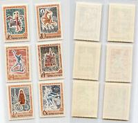 Russia USSR 1970 SC 3783-3788 Z 3861-3866 MNH . rtb4533