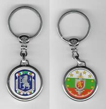 FEDERAL POLICE BULGARIA OFFICIAL KEYCHAIN OLD