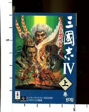 SANGOKUSHI IV 4 Super Game Guide #1 Japan Book 3DO KE1690*