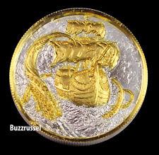 Elemetal Privateer The Kraken 24K Gilded Gold Silver Round 2 Oz Ounces