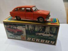 USSR car Model Moskvitch  1500 IZH Combi A12 Orange 1:43 Soviet Model -Very rare