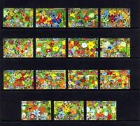 ISRAEL - 1978 - FLOWERS -  CHILDREN'S PAINTINGS - MINT - MNH SET OF 15!