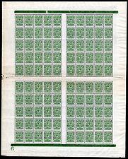 Imperial Russia sheet of Sc#74 Mi#65 plt#6 Wmk top & bottom 1st printing MNHOG