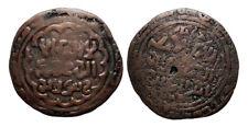(10995) Great Mongols, silver washed dirhem, Bukhara 31X AH.