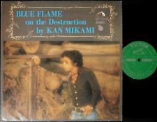 ♪KAN MIKAMI blue flame on the destruction '75 org LP japan psych dj funk breaks