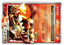 POKEMON JAPANESE HOLO N° 015/092 HEATRAN LV.X 1ed 120 HP (2008)