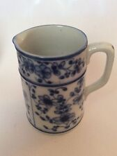 Vintage Blue And White Cream Or Milk Jug With Makers Mark