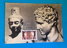 TIMBRE/CARTE 1ER JOUR UNESCO 1965 ORIENT OCCIDENT