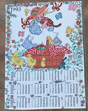 Vintage 1993 Calendar Tea Towel