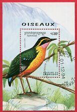 Kambodscha Block 211 gestempelt, Vögel - Angloapitta