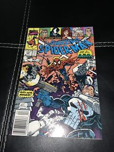 The Amazing Spider-Man #331 Mark Jewelers Insert